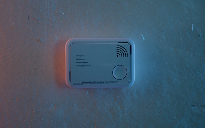 Carbon monoxide detector (photo is illustrative).