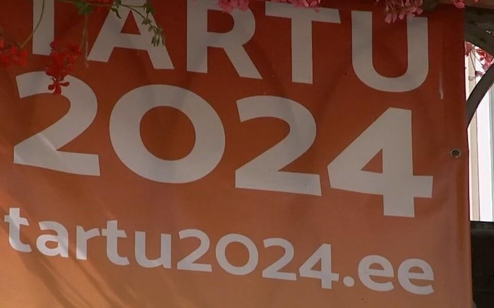Тартуская горуправа приняла решение об основании фонда «Тарту 2024».