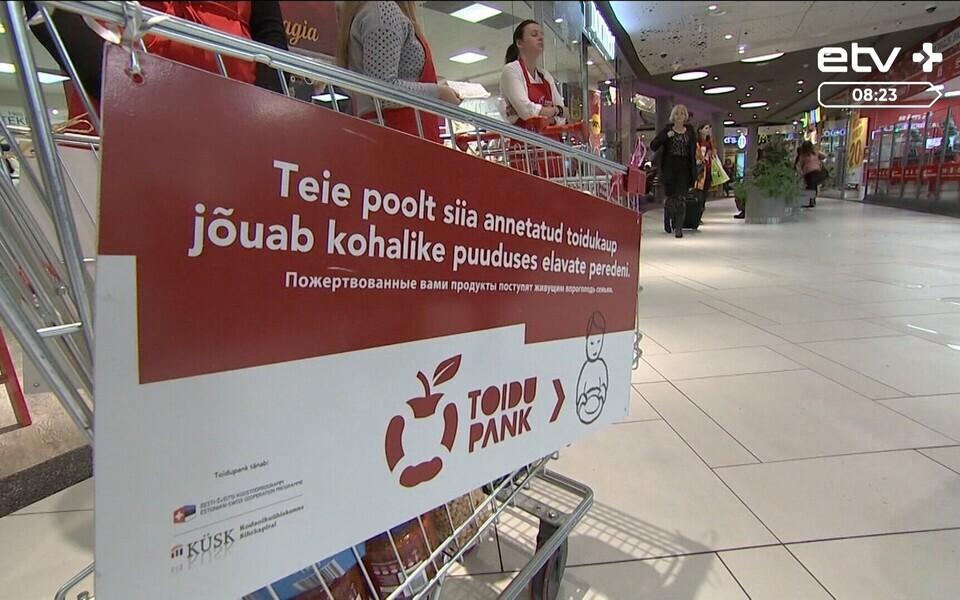 Продуктовый банк работает в 45 магазинах Эстонии