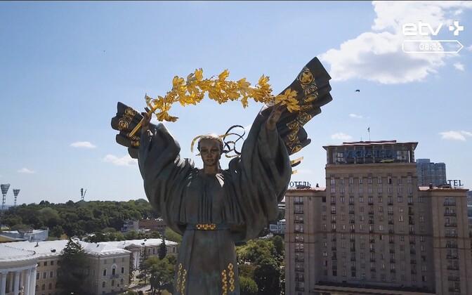 Киев. Иллюстративная фотография.
