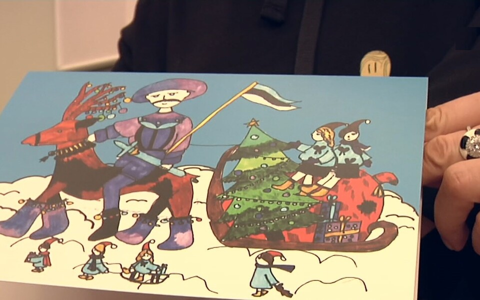 Конкурс на лучшую рождественскую открытку в посольстве Эстонии в Москве.