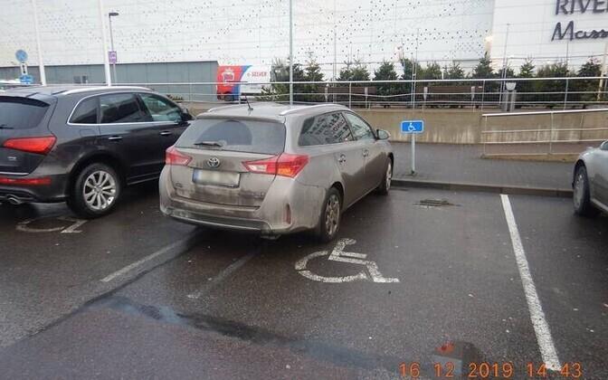МуПо стало активнее выявлять нарушителей правил парковки.