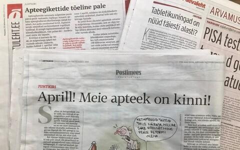В четверг передовицы эстонских газет были посвящены акции сетевых аптек.