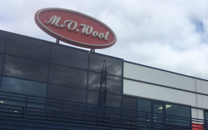 Завод M.V.Wool в Харку.