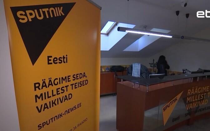 Sputnik Эстония.