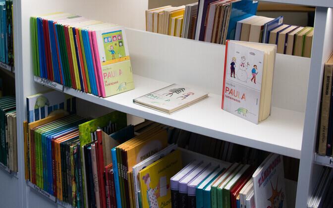 В библиотеке. Фото иллюстративное.