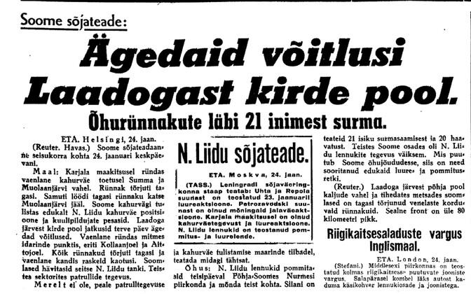 Uus Eesti 25.01.1940