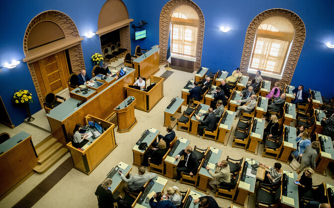 Session Hall at the Riigikogu.