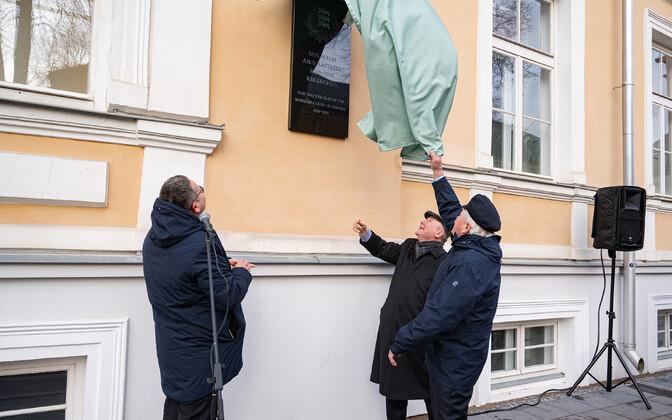 Государственный суд Эстонии отметил 100-летие.