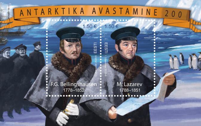 """""""Antarktika avastamine 200. Eesti-Vene ühisväljaanne"""""""