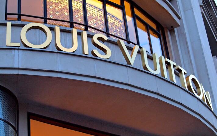 Магазин Louis Vuitton. Иллюстративная фотография.