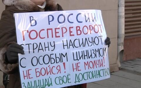 В Москве прошла серия одиночных пикетов у здания администрации президента России.