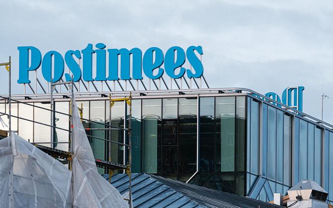 Postimees head office in Tallinn.
