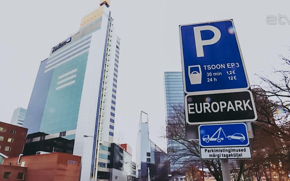 Парковка в центре Таллинна.