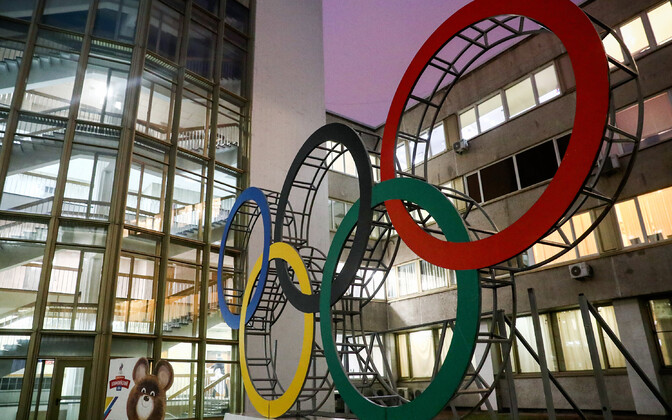 Venemaa Olümpiakomitee peakontor