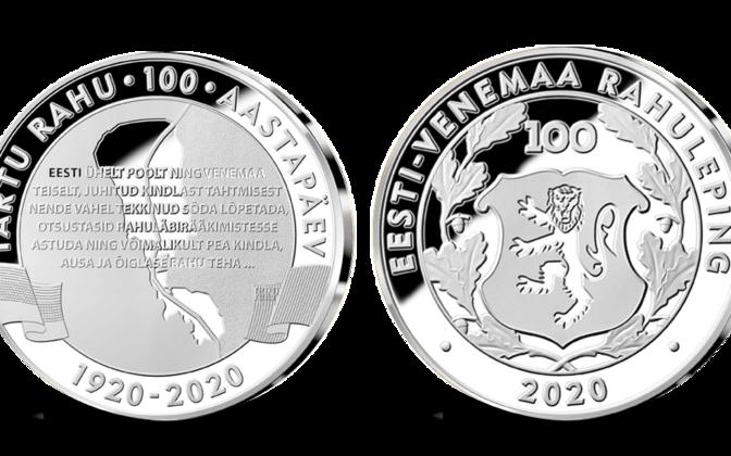 К столетию Тартуского мира выпустят специальную медаль.