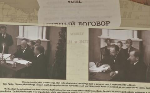 2 февраля исполнится сто лет со дня подписания Тартуского мирного договора.