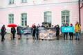 Акция протеста на Тоомпеа.