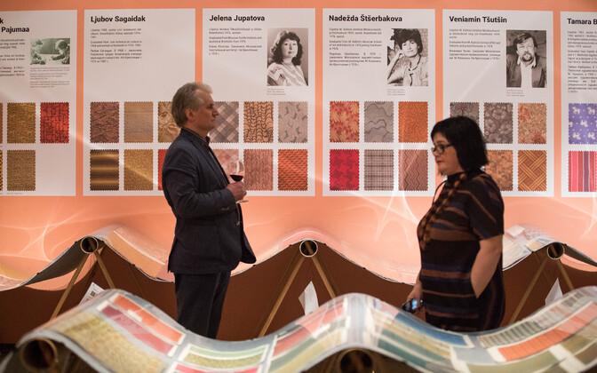Patterns: Textile Designs of Kreenholm 1963–2005