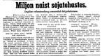 Uus Eesti 4.02.1940