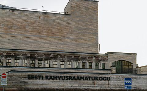 Eesti Rahvusraamatukogu