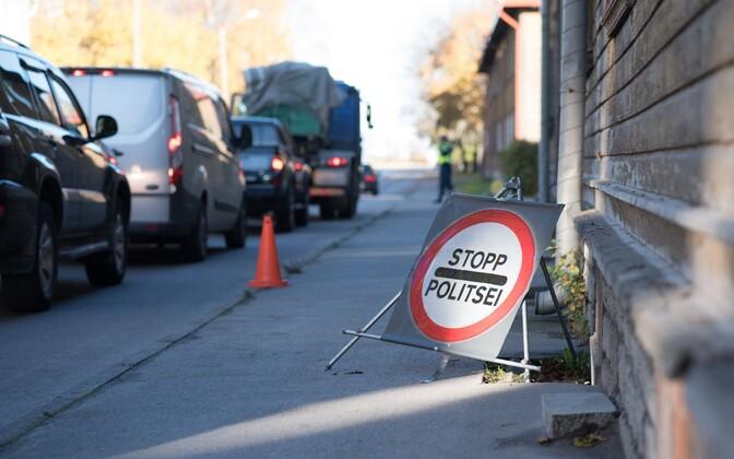 Полицейская проверка