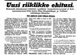 Uus Eesti 11.02.1940