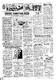 Uus Eesti 10.02.1940