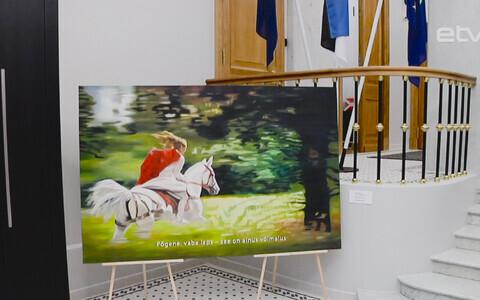 Выставка в посольстве Эстонии в Москве.