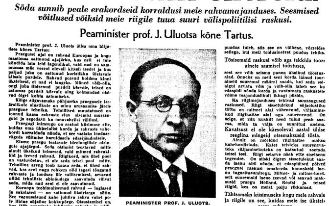 Uus Eesti 15.02.1940