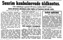 Uus Eesti 21.02.1940