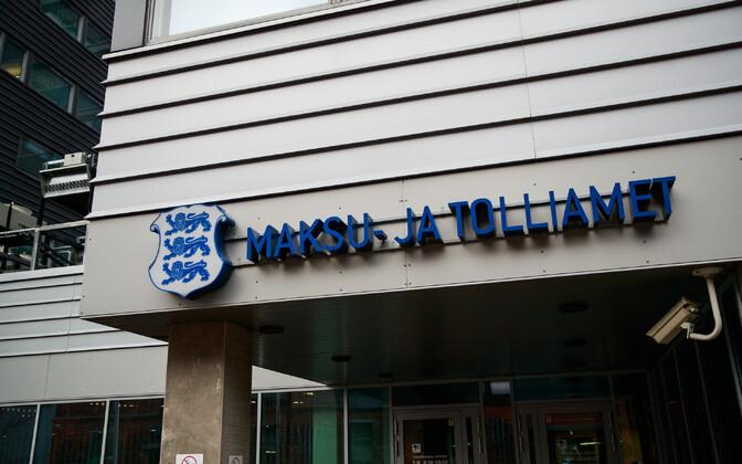 MTA building at Lõõtsa 8a in Tallinn.