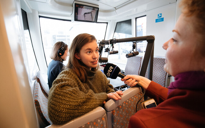 International Radio Day.
