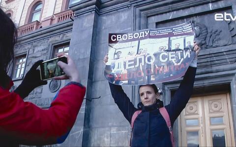 Протест в Москве.