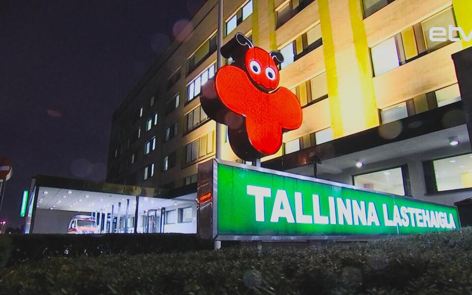 Таллиннская детская больница.
