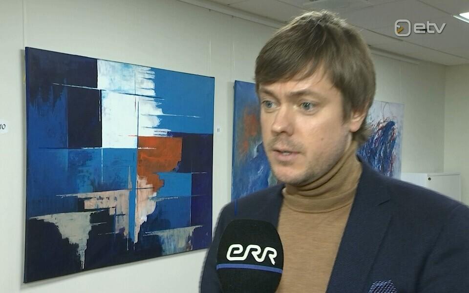 Kristjan Kuusik