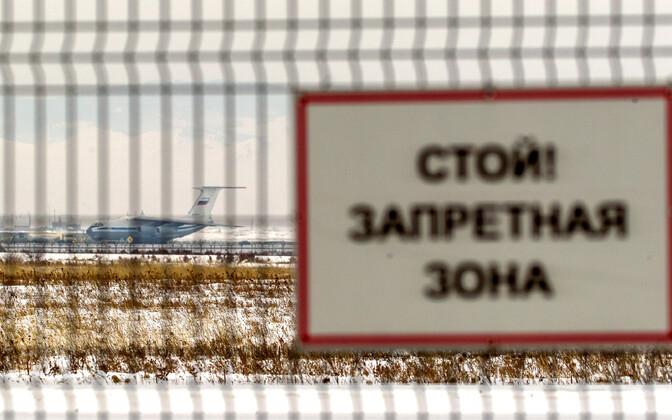 Аэропорт в российском Улан-Удэ.