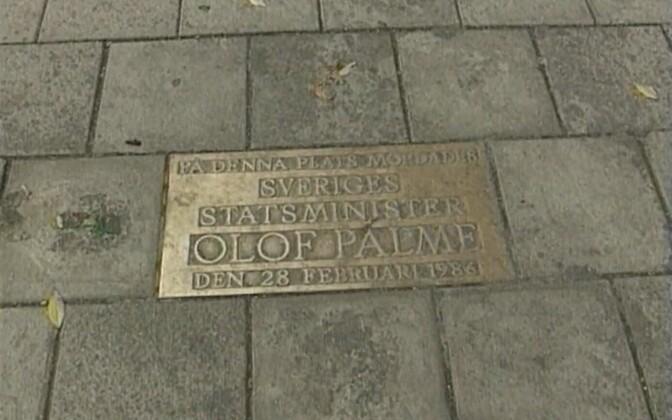 Mälestusmärk Olof Palme mõrvapaigal.
