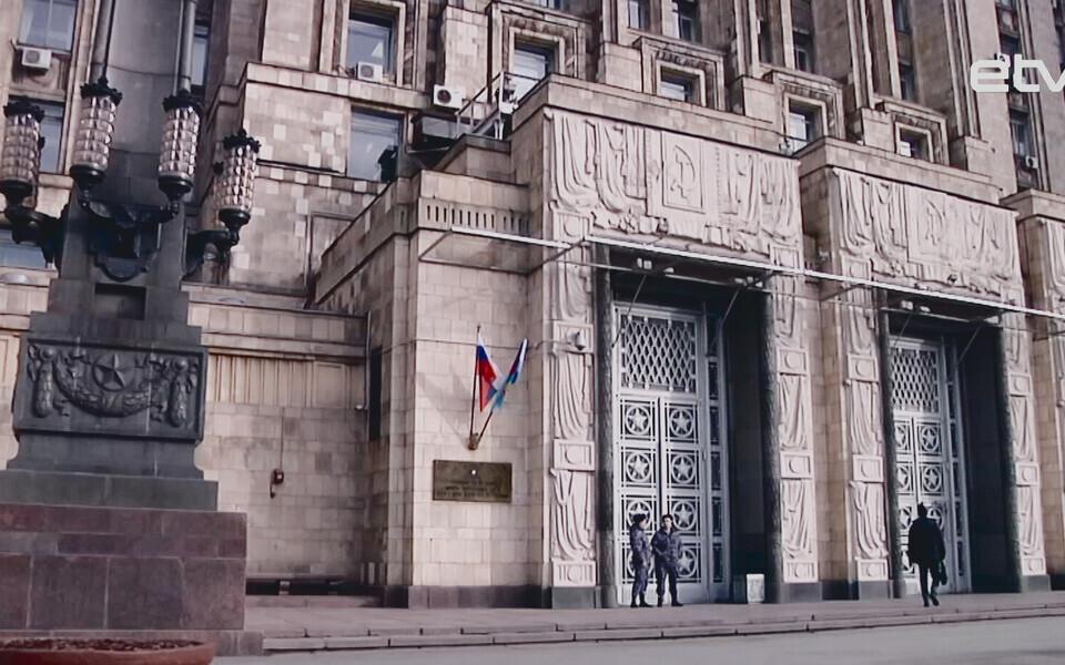 Министерство иностранных дел России.