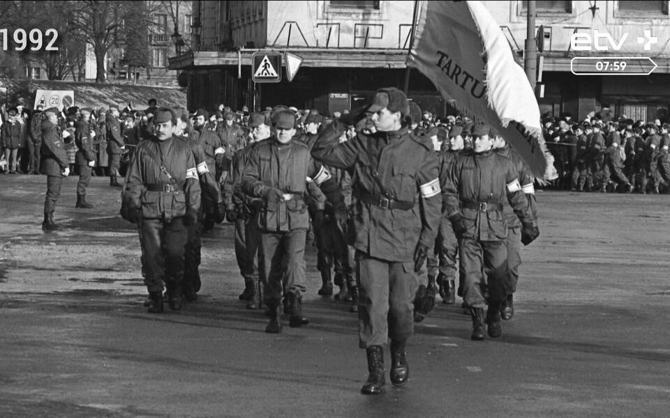 Парад в честь Дня независимости ЭР.