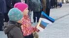 Празднование Дня независимости ЭР в Курессааре.