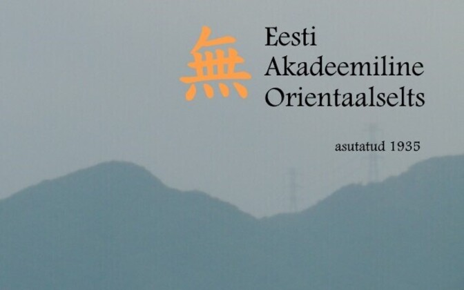 Eesti Akadeemiline Orientaalselts
