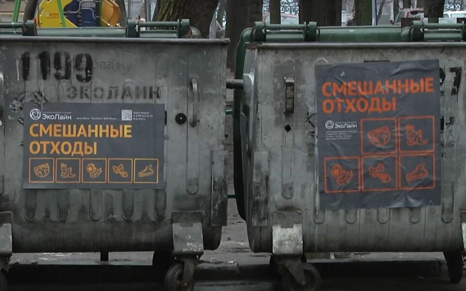 Общая площадь мусорных полигонов и свалок в России составляет около 40 тысяч квадратных километров.