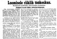 Uus Eesti 5.03.1940