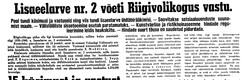 Uus Eesti 15.03.1940