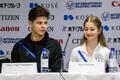 Iluuisutamise juunioride maailmameistrivõistluste pressikonverents