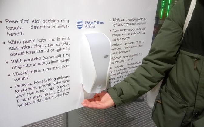 Элементарная профилактика – мытье рук и дезинфекция.
