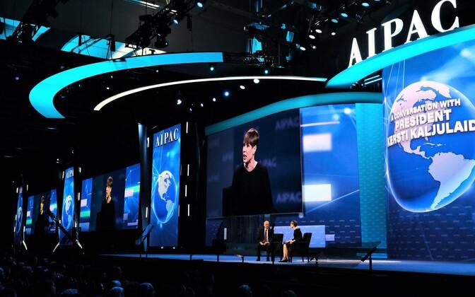 Керсти Кальюлайд на конгрессе в Вашингтоне.