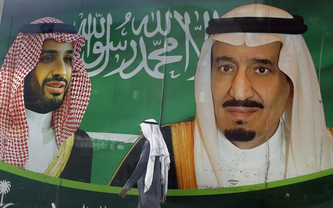 Plakat kroonprints Mohammed bin Salmani ja Saudi kuninga pildiga Saudi Araabias.