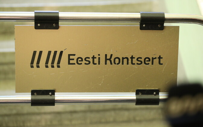 Eesti Kontsert.